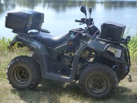 Forum des quads Kymco 3110-12
