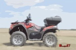 Forum des quads Kymco 880-87